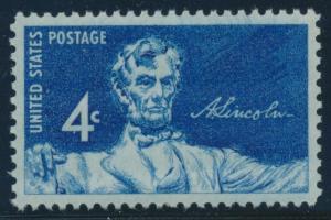 #1116 4c 1958 LINCOLN SUPERB OG NH GEM WITH PSE 100 CERT BU8682