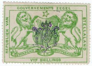 (I.B) Stellaland (Bechuanaland) Revenue : Duty Stamp 5/-