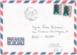 POSTAL HISTORY  CHAD : AIRMAIL COVER to ITALY 1991 - RARE!