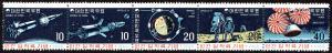 Korea 659-663 (663b) strip/5 mnh 1969 Apollo 11 moon landing