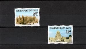 Mali 1996 DJENNE & SANKORE MOSQUES set 2v Perforated Mint (NH)