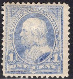 US Stamp Scott #246 Mint Hinged SCV $30.