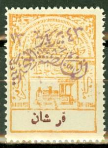 Saudi Arabia 28 mint CV $60