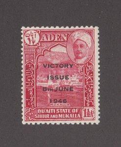 Aden (Shihr-Mukalla) Scott #12 MH