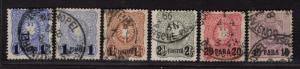 $German Offices Turkey Sc#1-6 used, F-VF, complete set, Mi#5a D Cert., Cv. $655