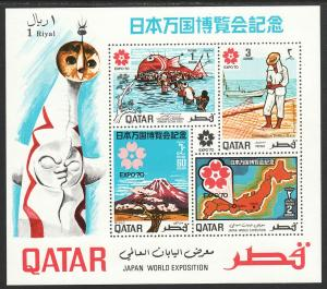 1970 Qatar Expo 70' International Exhibition Osaka Japan imperf SS MNH Sc# 223a
