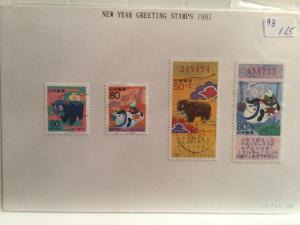 Japan Used 4 stamps New Year Greeting stamps year of 1997