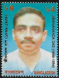 Bangladesh #600 MNH Stamp - Jibanananda Das