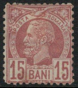 Romania #78* no gum CV $14.50
