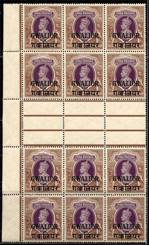 INDIA GWALIOR SC# 113 SG# 113 MINT NEVER HINGED GUTTER BLOCK OF 12 AS SHOWN