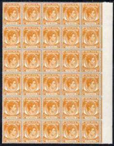 Malaya - Penang 1949-52 KG6 2c orange marginal block of 3...