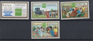 KENYA 1984  LIBARY ASSOCIATION SET OF 4   MNH