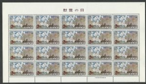 Ryukyu Islands # 144  Memorial Day  Sheet/20     (1) Mint NH