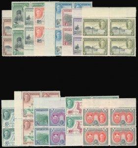 Nyasaland 1945 KGVI 'Pictorials' complete set in blocks superb MNH. SG 144-157.