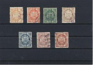 Bolivia 1894 Used Stamp Set CAT 50+ rEF: r4237