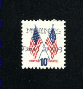 USA #1509  1 used 1973-74 PD .08