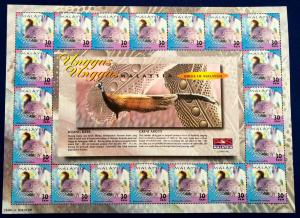 Malaysia Scott # 791 Malaysian Bird Great Argus Stamp Sheet MNH