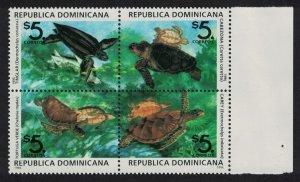 Dominican Rep. Turtles Block of 4v Margin 1996 MNH SG#1995-1998