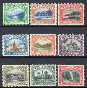Trinidad Tobago 1935 KGV Pictorial SET perf 12 SG 230-238 mint