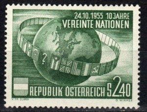 Austria #608 F-VF Unused CV $13.00 (X2392)