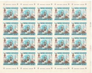COLLECTION LOT # S4 KATHIRI SW#166 1967 SHEET OF 20 FOLDED CV+$48