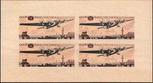 RUSSIA C75a VFXF MH Sheet/4 (72819)