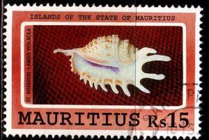 MAURITIUS [1991] MiNr 0737 ( O/used ) Tiere
