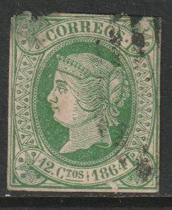 Spain Sc 63 used