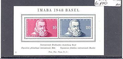 Switzerland #B178  Mint VF NH