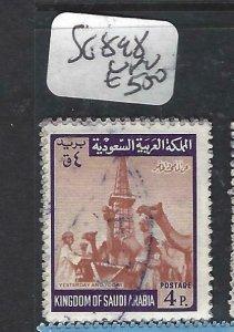 SAUDI ARABIA (P2506B) SG 898    VFU