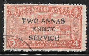 India Travancore-Cochin O5j: 2a on 4ch Sri Padmanabha Shrine, used, F-VF