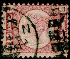SG48, ½d rose-red PLATE 14, USED. Cat £22. HT
