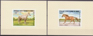 Comoro Islands. 1983. 699-706 8LB. Horses. MNH.