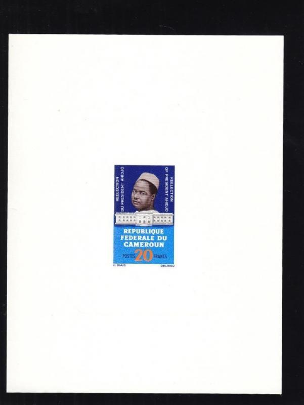 1965, Cameroun: Sc# 426, Re-election of Pres. Ahidro, MNH, Die Proof (S14669)