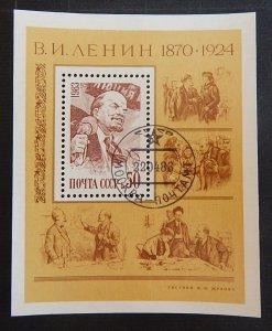 Lenin, Soviet Union, (2282-Т)