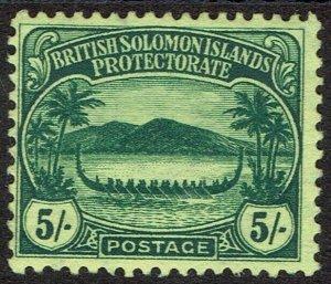 BRITISH SOLOMON ISLANDS 1908 SMALL CANOE 5/-