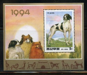 North Korea Scott# 3294 Dog souvenir sheet  mint nh
