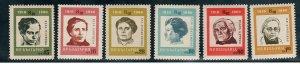 Bulgaria  #1095-1100  Mint NH CV $2.70