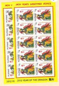 Philippines: Sc #3411-3412, MNH, Year of the Dragon, S/S (S18909)