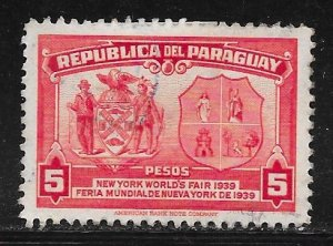 Paraguay 362: 5p Coats of Arms of New York & Asuncion, used, VF