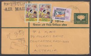 Bangladesh Sc 92, 116 (2) uprate 1978 Registered Envelope to Australia