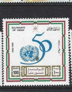 OMAN  (P2603B) UN  SG 437     MNH