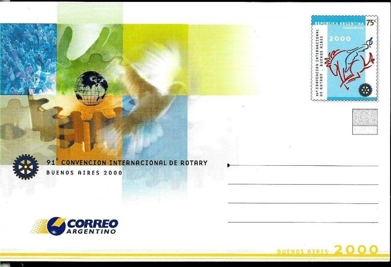 PS-128 ARGENTINA 2000 P STATIONARY ROTARY INTERNATIONAL AT BUENOS AIRES UNUSED