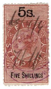 (I.B) Fiji Revenue : Stamp Duty 5/-