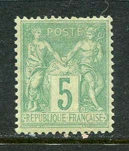 France Lot 6575 Republique Francaise 1876 YVERT 75 OG HR Type II 5 Cent Vert Pos