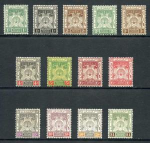 Kelantan SG14/23 1921 Set of 13 wmk Script CA M/Mint