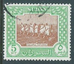 Sudan, Sc #109, 5pi Used