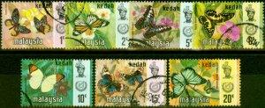 Kedah 1971 Butterflies Set of 7 SG124-130 Fine Used