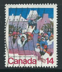 Canada  SG 935   Fine Used