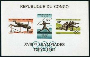 Congo DR 497a sheet,MNH.Mi Bl.5. Olympics Tokyo-1964.Pole Vault,Javelin,Hurdling